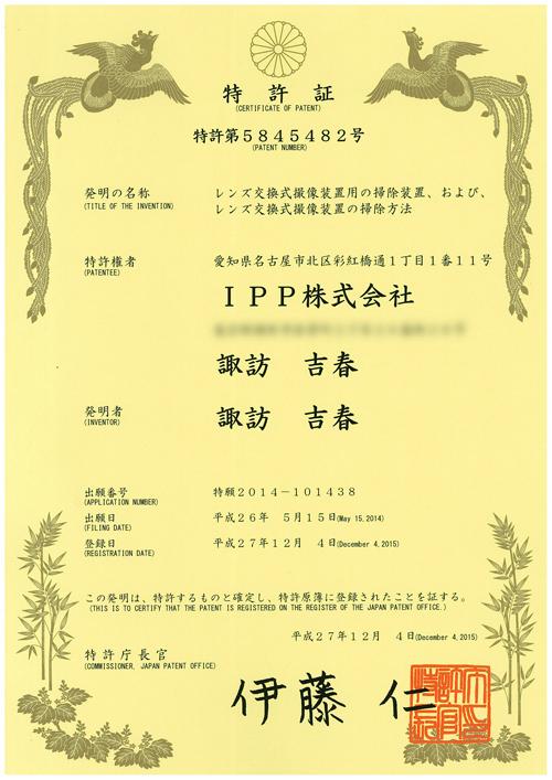 img-112172004