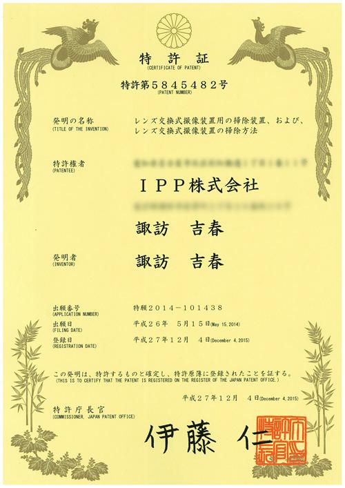 img-1121720042
